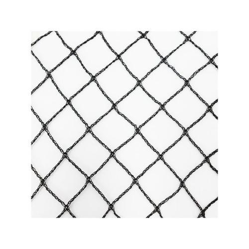 Teichnetz 15m x 8m schwarz Fischteichnetz Laubnetz Netz Vogelschutznetz robust