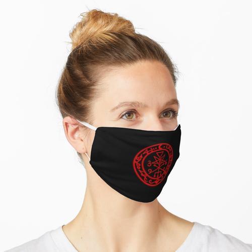 Lilith Siegel Siegel in rot Maske