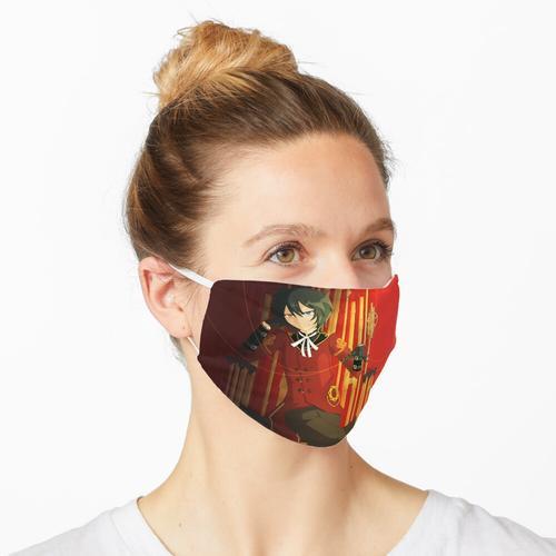 Mika Kagehira - Enstars Puppet Work. Maske