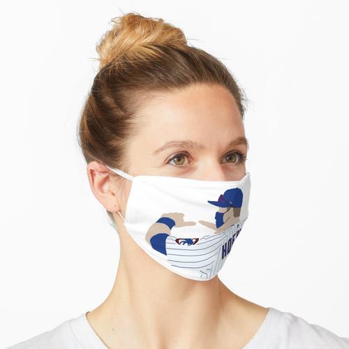 Nico Hoerner Maske