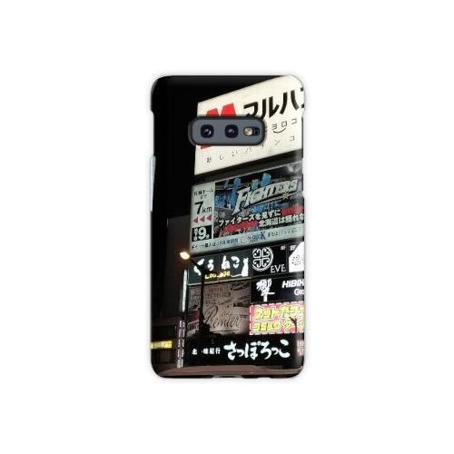 Susukino Straße (Sapporo) Samsung Galaxy S10e Case