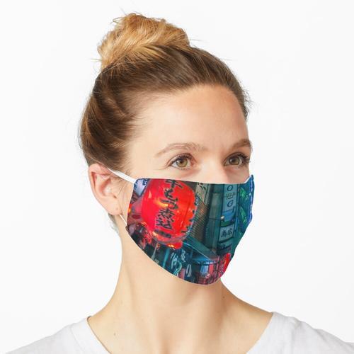 Japanische Laterne Maske