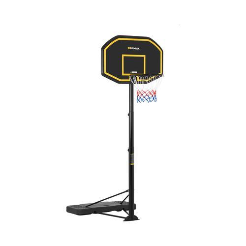 Gymrex Basketballkorb mit Ständer - höhenverstellbar - 200 bis 305 cm GR-BS11