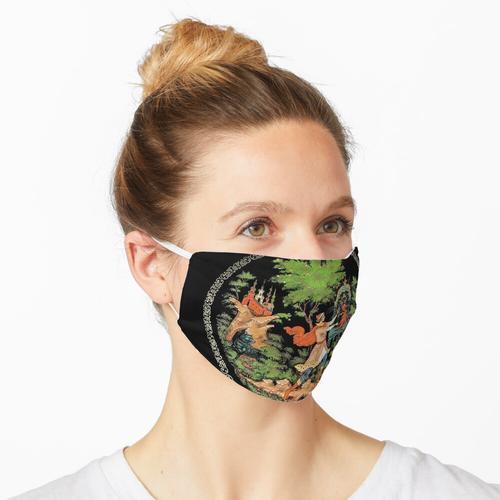 Die Aufnahme Maske