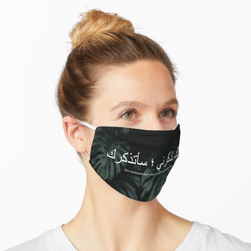 mit Übersetzung! Maske