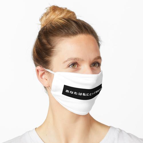 Du bist etwas Besonderes für mich Maske