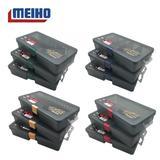 MEIHO – boîte de matériel de pêc...