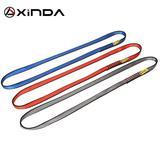 XINDA – ceinture de protection e...