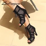 Ladingwu – bottes de danse latin...