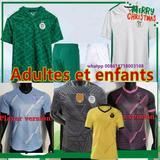 Men and kids Algérie 2 étoiles A...