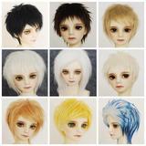 BJD – perruque de poupée en chev...
