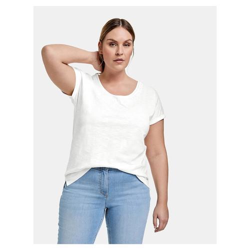T-Shirt mit Stickerei aus GOTS zertifizierter Bio-Baumwolle Samoon Offwhite