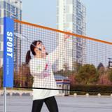 Filet de Badminton Portable, ins...