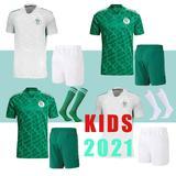 Maillot de Football algérien 2 é...