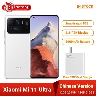 Xiaomi – Smartphone Mi 11 Ultra,...