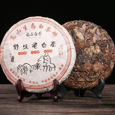 Thé chinois blanc Bai Cha, ancie...