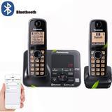 Téléphone sans fil numérique ave...