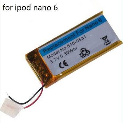 Batterie de remplacement Li-ion ...