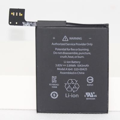 Batterie li-polymère de remplace...
