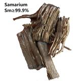 20 grammes de Samarium-Métal de ...