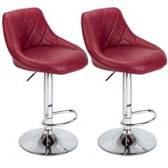 Axhup - Bar Stools Set of 2, Adjustable Swivel Gas Lift Elegant Leather Bar Chairs for Kitchen