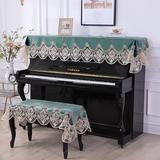 Housse de Piano classique en vel...
