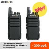 RETEVIS – Mini talkie-walkie Por...