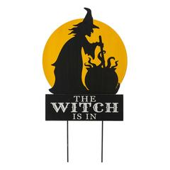 Glitzhome Garden Stakes - Black & Yellow 'The Witch is In' Garden Stake