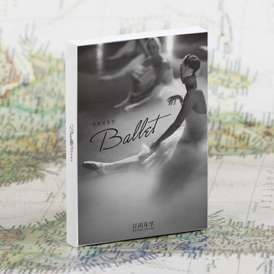 Belle carte postale de Ballet po...