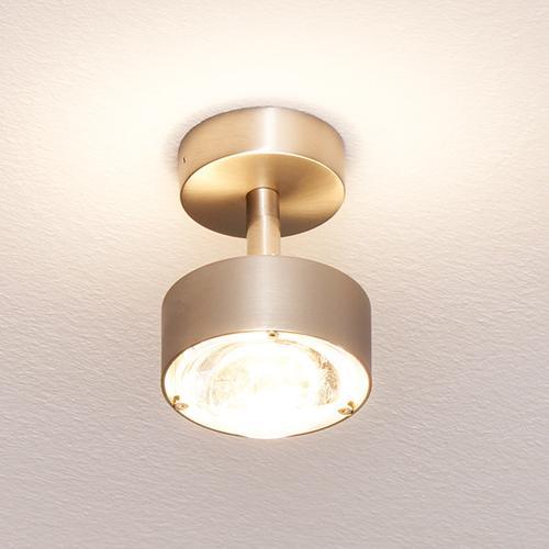 Top Light Puk Turn Deckenleuchte, dimmbar Halogen, Ø 8 H: 10.3 cm, nickel matt 2-28003, EEK: A+